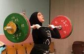دیوار چین دروازه ورود زنان وزنه بردار ایرانی به المپیک