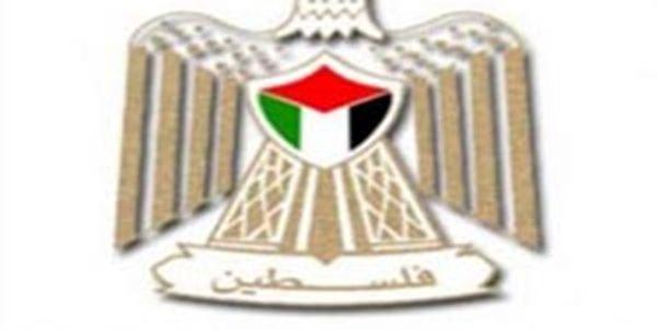 بیانیه دوپهلوی تشکیلات خودگردان بعد از شهادت چند فلسطینی