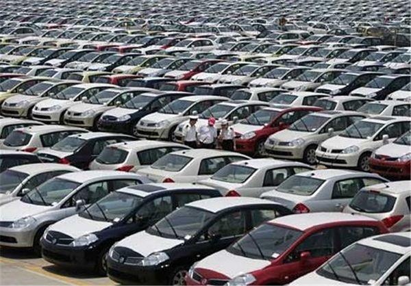 مدارک دریافت وام 25 میلیونی خودرو چیست؟