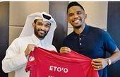اتوئو سفیر جام جهانی 2022 قطر شد
