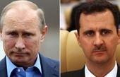 اسد در پیام تسلیت به پوتین: صهیونیستها مقصرند