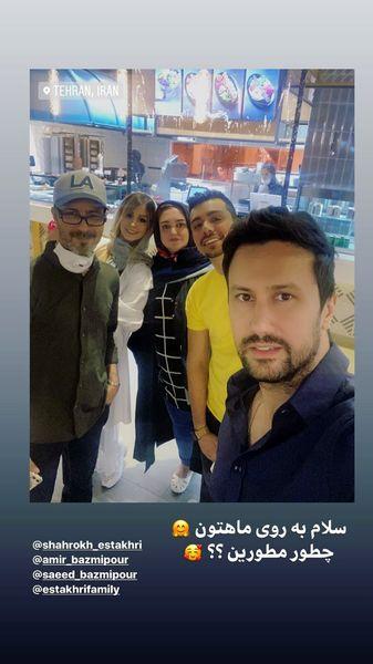 گشت وگذار شاهرخ استخری با خانواده همسرش + عکس