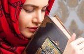 سلبریتی های ایرانی چه کتاب هایی میخوانند؟