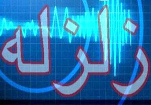 زلزله 3 ریشتری در سنگان خراسان رضوی