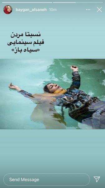 نسبتا مردن افسانه بایگان در آب + عکس