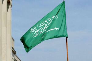 عربستان باید  مجازات اعدام برای مجرمان نوجوان را ممنوع کند