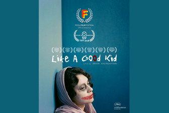 «مثل بچه آدم» در 2 جشنواره جهانی
