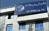 خروجی نشست هیئت مدیره در غیاب منصوریان