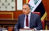 دستور «الکاظمی» برای دستگیری عوامل قتل فرمانده عراقی