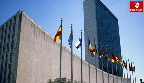 رسوایی سازمان ملل در خصوص جانبداری از رژیم صهیونیستی