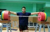 پدیده وزنهبرداری ایران؛پرسپولیسی تیر هستم!