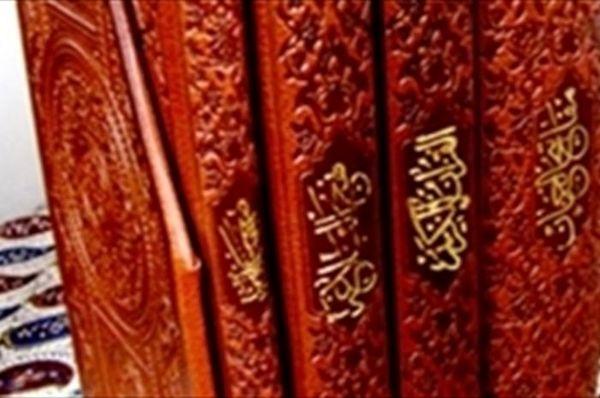 «قرآن، نهجالبلاغه، صحیفه سجادیه و مفاتیح» در یک بسته