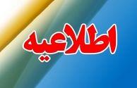 تکذیب مطالب منتسب به امام جمعه اردبیل در فضای مجازی