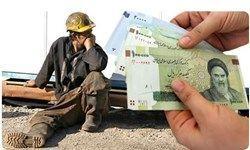 درخواست کارگران برای افزایش مزد 97