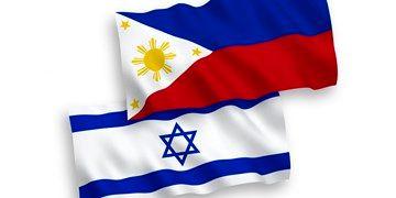اسرائیل سفیر فیلیپین را احضار کرد