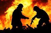 مهار آتش سوزی مغازه پوشاک در کوچه برلن تهران با 20 نجات یافته