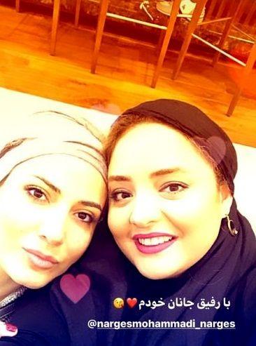 گردش ستایش و دوست صمیمی ش+عکس