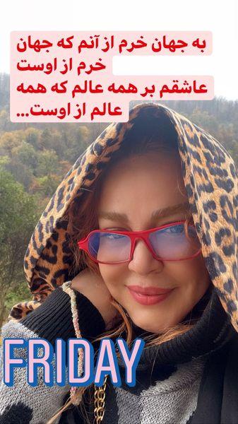 شعر خوانی بهاره رهنما + عکس