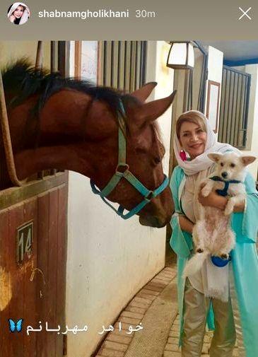خواهر شبنم قلی خانی و حیواناتش+عکس