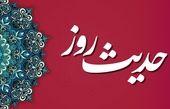 چهار نشانه توبه در کلام خاتم النبیین (ص)