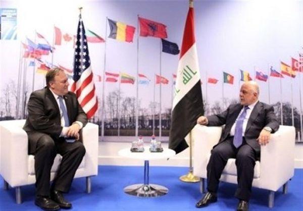 العبادی با وزیر خارجه آمریکا دیدار کرد