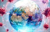 آخرین آمار کرونا در جهان تا ۳۰ آبان