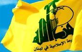 حزب الله:حکم شیخ سلمان ماهیت دیکتاتوری آل خلیفه را نشان میدهد