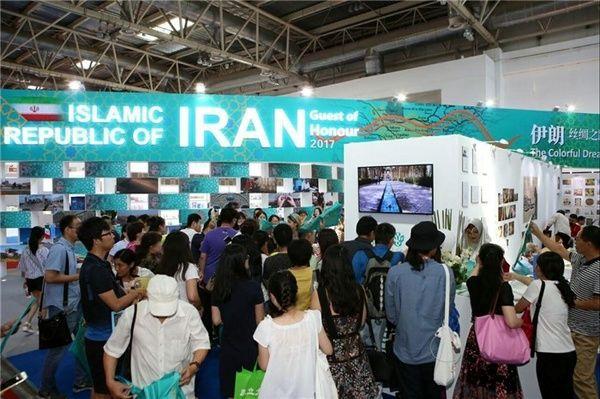 میزبانی بیست و پنجمین نمایشگاه کتاب پکن از نشر ایران