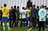 توقف بازی برزیل آرژانتین به خاطر یک دروغ !