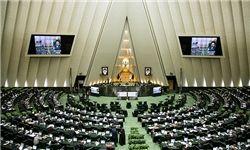 رزم حسینی وزیر صمت شد/ ۱۷۵ رای موافق ۸۰ مخالف نمایندگان مجلس