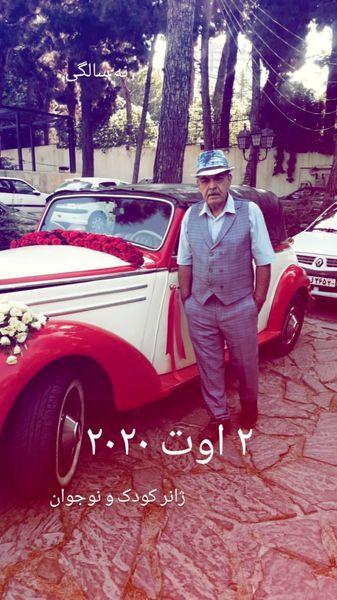 ماشین قدیمی حمید لولایی + عکس