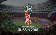 زمان دیدار افتتاحیه جام جهانی اعلام شد