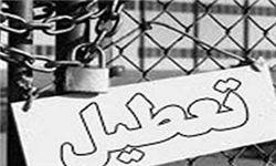 لابی تامین اجتماعی بندهای از قانون را حذف کرد