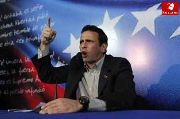 خودداری کاپریلس از پذیرش نتایج انتخابات ریاست جمهوری ونزوئلا