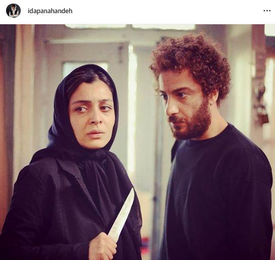 خانم بازیگری که نوید محمدزاده را تهدید کرد+عکس