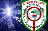 خرید اینترنتی امن کدام است؟