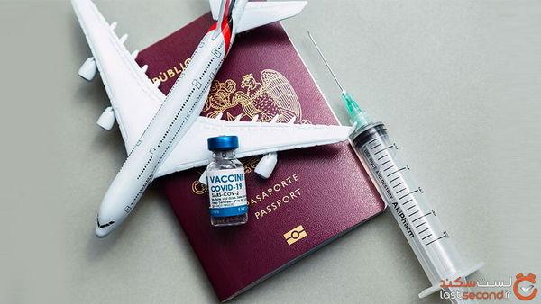 ارائه کارت واکسن در ایران ؛ شرط دریافت خدمات بانکی و سفر