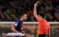 رکورد منفی برای هافبک بارسلونا