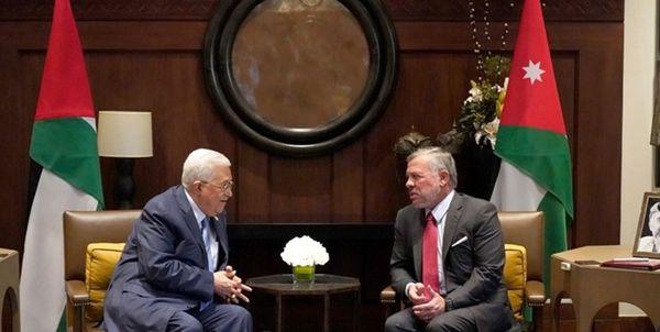 رایزنی محمود عباس و شاه اردن