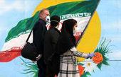 کرونا به مثابه یک جنگ تمام عیار علیه ایران