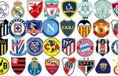 متمولترین باشگاههای فوتبال جهان