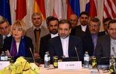 راهکارهای ایران و اروپا برای حفظ و تداوم برجام