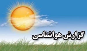 وضعیت آب و هوا در 7 آذر/ آسمان تهران برفی و بارانی است