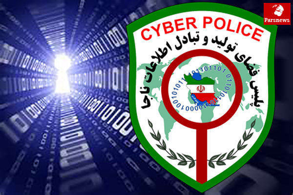 هشدار پلیس فتا درمورد شگرد مجرمان سایبری