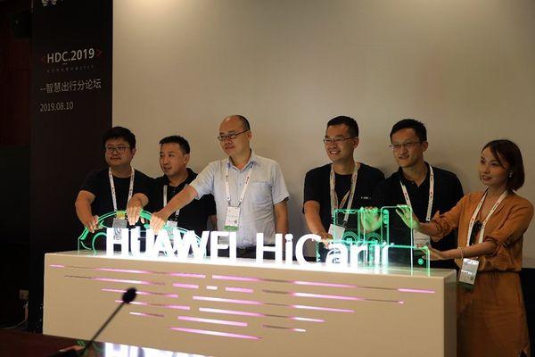 با Huawei HiCar خودروی خود را از طریق گوشی هوشمند کنترل کنید