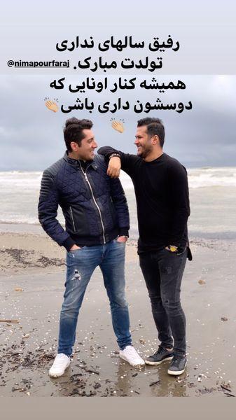 تبریکسیاوش خیرابی به دوست سالهای دورش + عکس