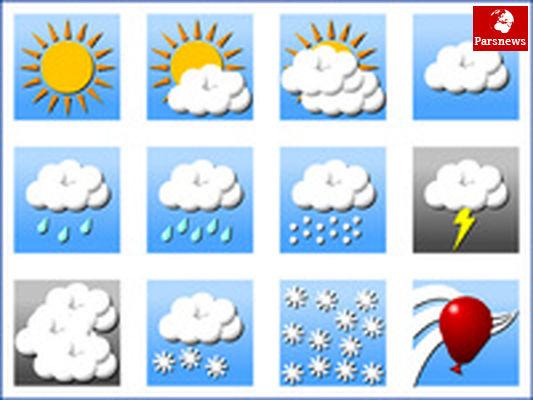 آسمان برخی نقاط کشور بارانی میشود