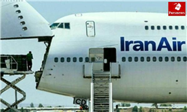جزئیات انتقال مواد غذایی از ایران به قطر با هواپیماهای ایرانایر