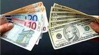 افت قیمت رسمی دلار و پوند+ جدول