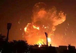 انفجار در کابل بیش از ۴۰ کشته درپی داشت